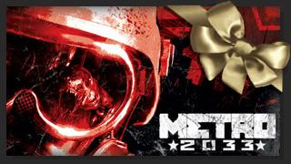 Metro 2033 [Gewinnspiel]