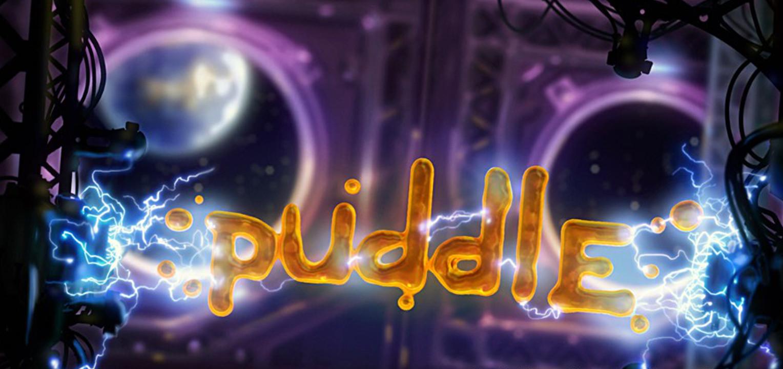 puddle0